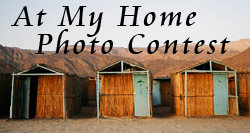 At My Home Photo Contest
