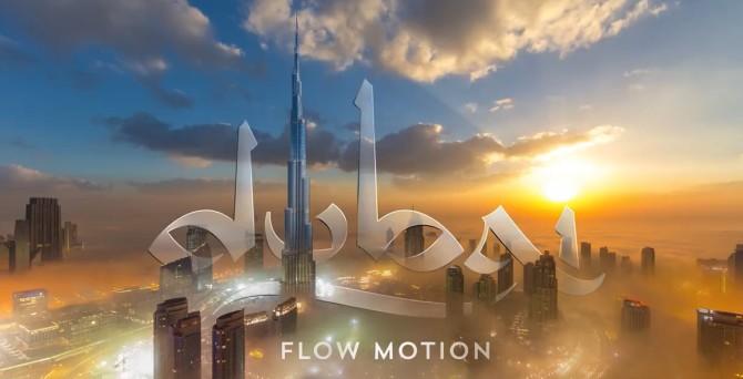 Dubai Time Flow