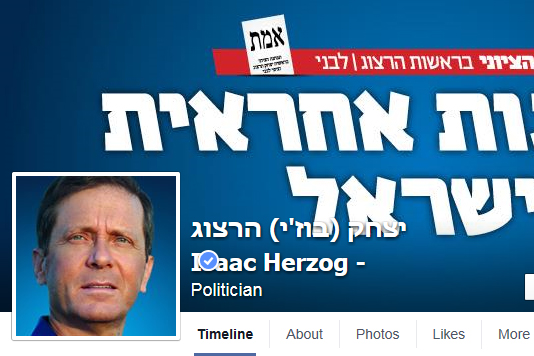 Isaac Herzog's official Facebook page.