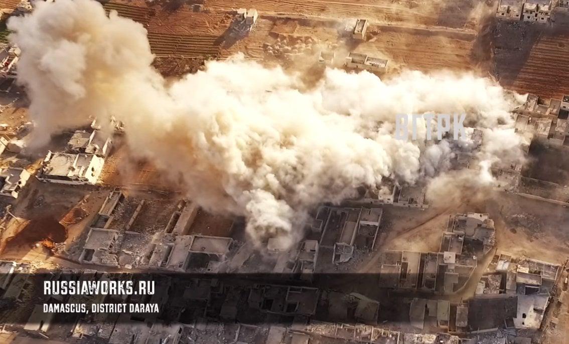 Syria_Drone