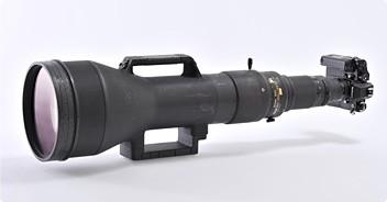 1200-1700mm