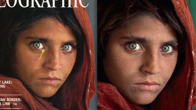 Afghan-New-