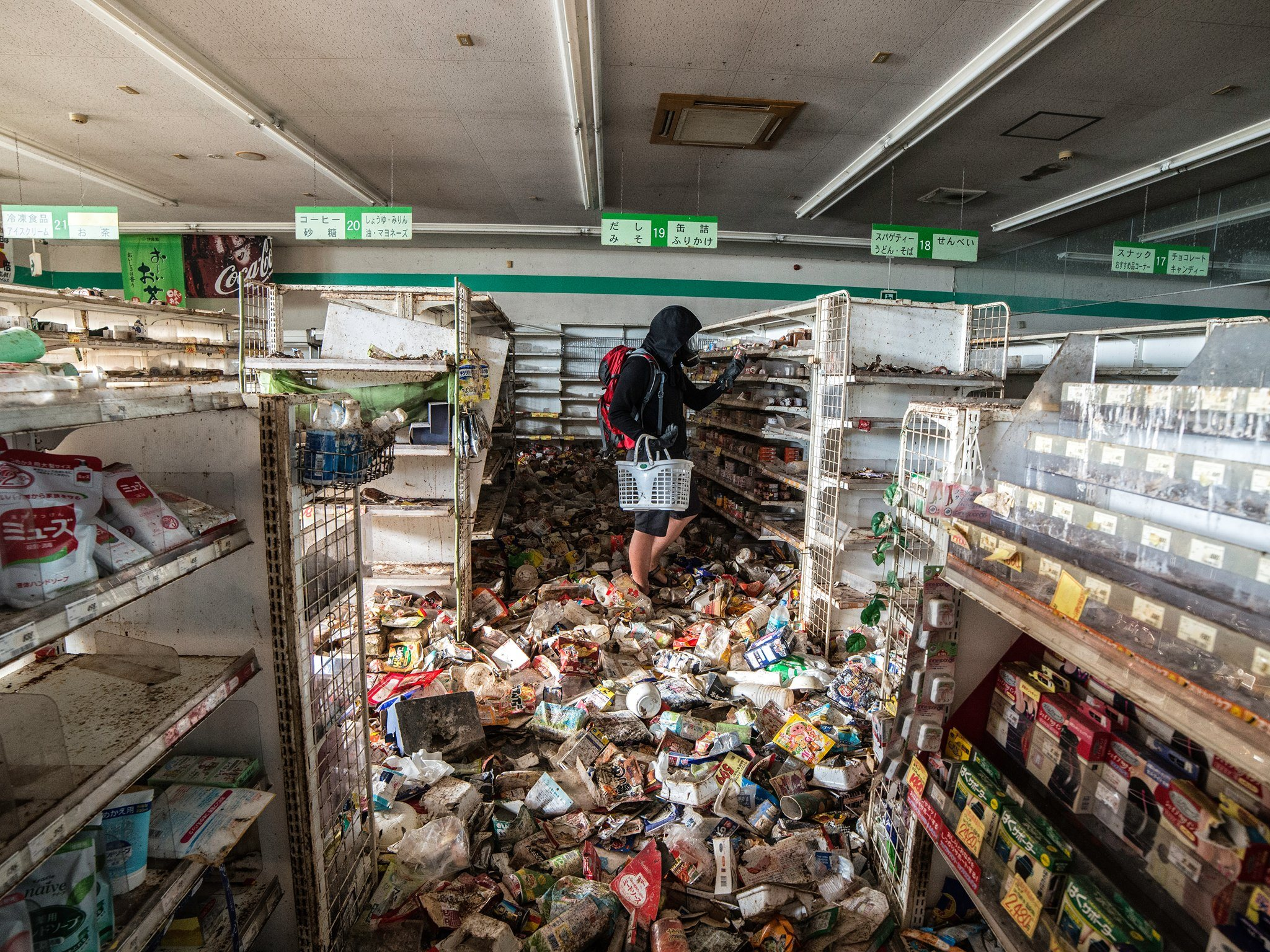 Shopping in a abandon super market .. This super market is abandon since the fukushima daichi power plant exploded back in 2011