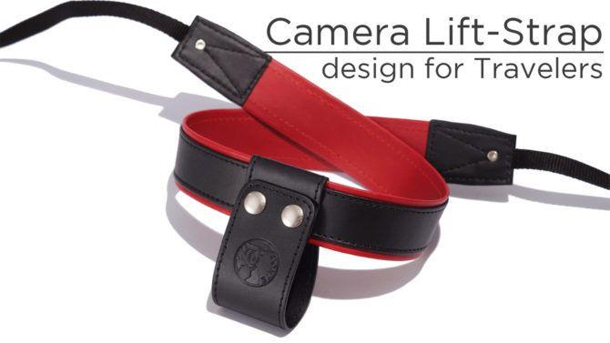 ponte_camera_lift_strap
