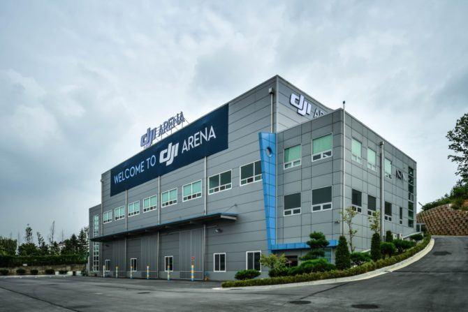 dji_arena_building
