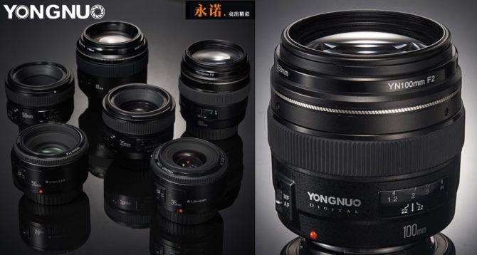 yongnuo_lenses